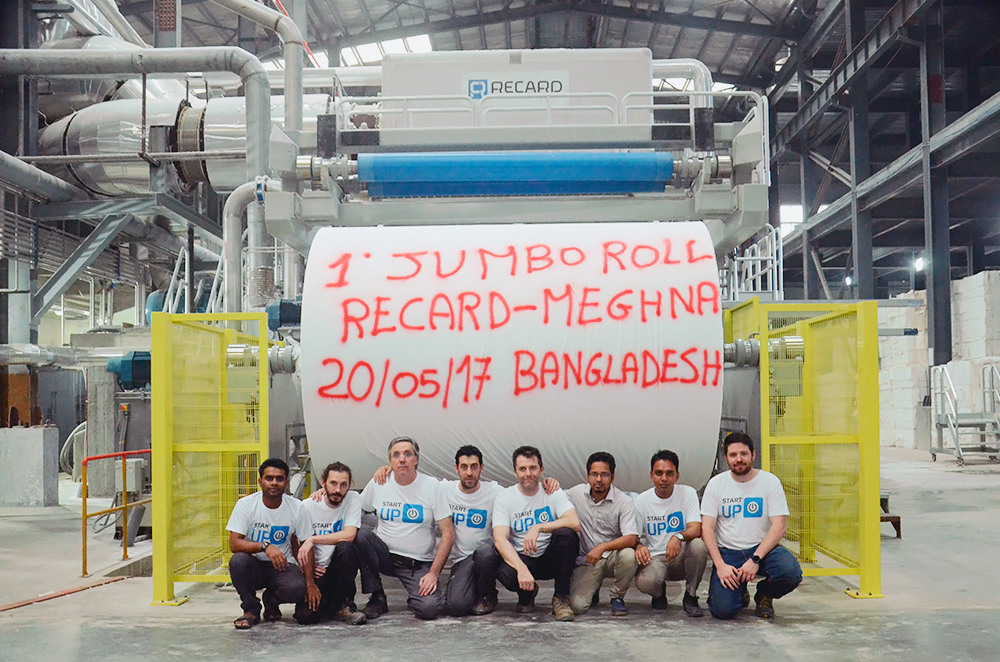 A new Easy Crescent by Recard for Meghna Group of Industries - Paper  Industry World